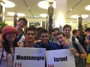 נבחרות ישראל ומונטנגרו